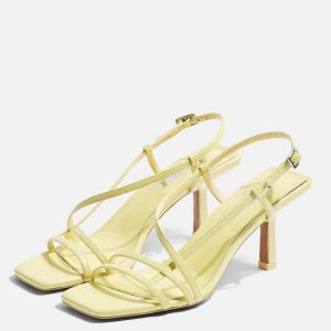 TopshopSTRIPPY Lime Heeled Sandals