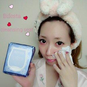 $3.16/RMB20.6日亚销量第一 曼丹 Bifesta 多功能 卸妆湿巾 46枚装 特价