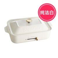 BRUNO 白色多功能料理锅珐琅锅,一擦即净健康少油烟
