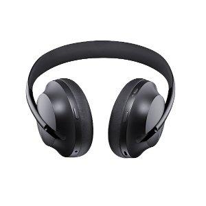 Bose三色可选NC 700降噪耳机