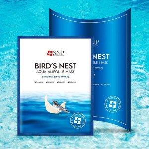 低至7折Amazon SNP护肤产品大促 收燕窝补水面膜、芦荟舒缓胶