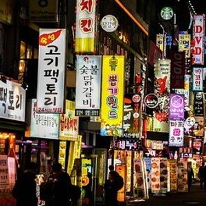 Starting from $363Los Angles to Seoul Roundtrip Airfare