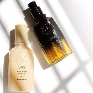 低门槛8折B-Glowing Oribe洗发护发系列热卖 神级贵妇品牌