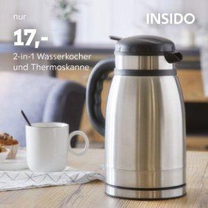 德国天冷了 INSIDO 煮水+保温 2合1 水壶 暖胃暖心