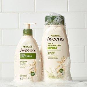 低至$5.34Aveeno 护肤产品热卖 收燕麦身体乳、去角质洁面 敏感肌必备