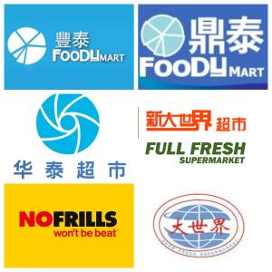 李锦记耗油$5.99,鸡胸肉$2.99丰泰 No-frills 以及各大华人超市 本周海报特价信息 6.11-6.17日