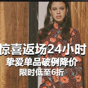 kenzo 老虎毛衣$259+直邮中国即将截止:Shopbop中国官网 低至6折闪购,收SW 5050、ASH老爹鞋