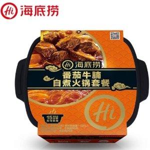 海底捞番茄牛腩自煮火锅 220g (买一送一,口味随机。)