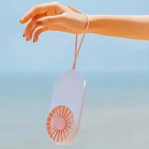 低至7.5折 封面款仅€16夏季便携小风扇 随时随地享受丝丝凉意 安度德国夏季