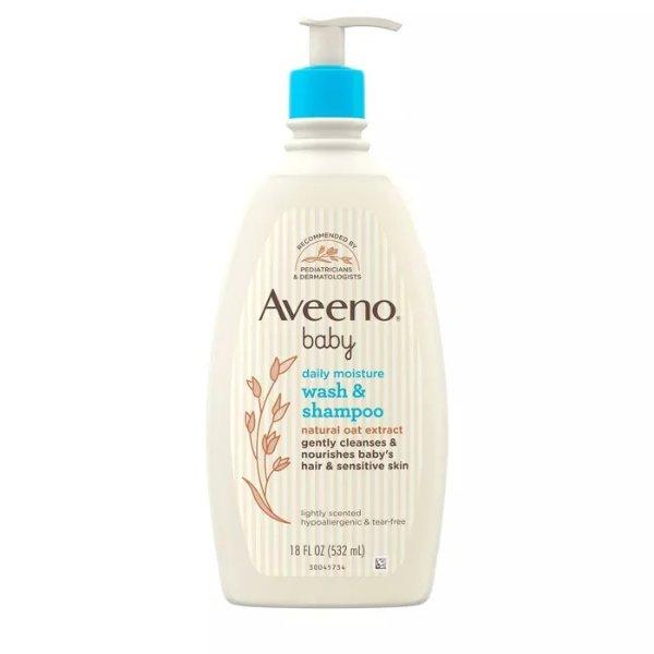 天然燕麦宝宝洗发沐浴液