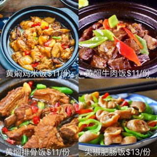 京味小馆 - Dongdong Asian Foods - 波士顿 - Boston
