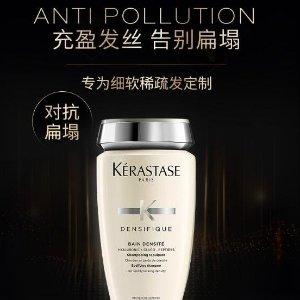 Kerastase专为细软稀疏发质设计!白金防脱洗发水 (250ml)