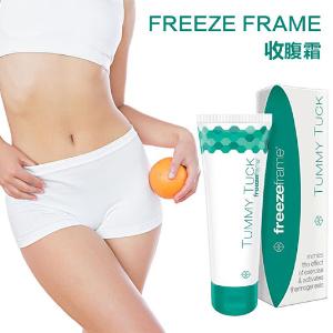 线上7折+额外8.5折Freezeframe澳洲微整形 收丰胸膏、减肚腩霜、去黑眼圈神器