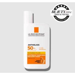 La Roche-Posay大哥大防晒霜 SPF 50+