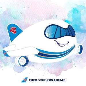 USA - China As low as $360China Southern Airliens 11.11 Sale
