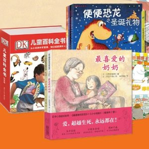 Lower as 60% offKids Book Sale @ JD Global