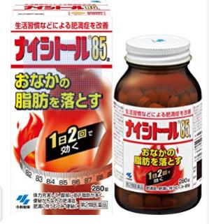 $21.48 / RMB143.64日亚prime day抢购 小林制药 腹部燃脂 健康减肥 瘦肚腩 280粒