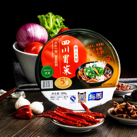 Up To 40% OffDealmoon Exclusive: YUMEI Master Chief Instant Foods Limited Time Offer