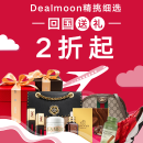 Gifts Back to China Gifts Purchase @Dealmoon