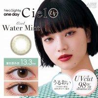 【2%返点】Ciel UV 日抛美瞳 Water Mint 5枚入