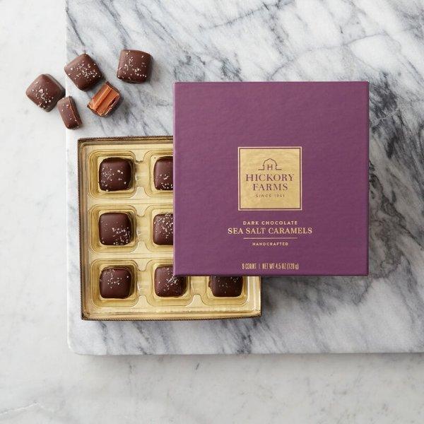海盐焦糖黑巧克力礼盒