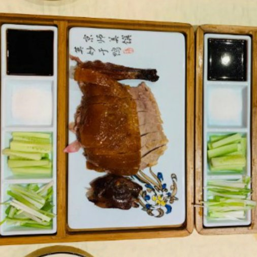 Beijing Chef名厨餐厅 价值$120(湾区地区)