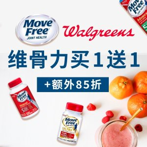 Buy 1 Get 1 Free + Extra 15% OffSelect Schiff Move Free products @ Walgreens