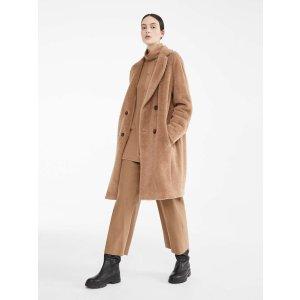 Max MaraAlpaca and wool teddy bear coat, beige -