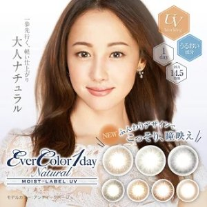 1day Natural / Moist Label UV [ 20 pcs / box] / Daily Disposal Colored Contact Lens DIA14.5mm