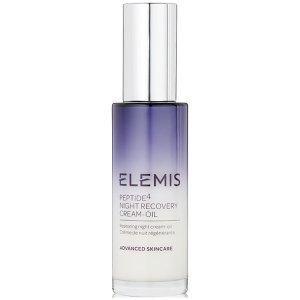 Elemis多肽夜间乳液油