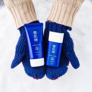 7.5折+满额送5件好礼雪肌精 护肤产品热卖 收超值套装