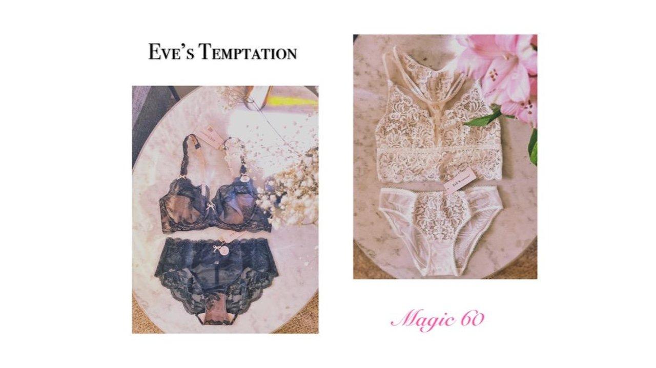 Eve's Temptation Magic 60 - 少女的一场仲夏夜之梦