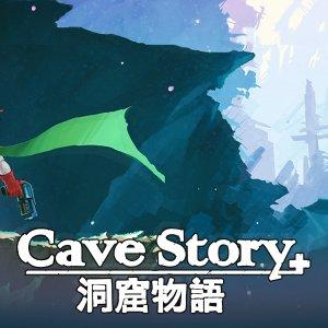 $13.49 (原价$39.99)《洞窟物语》Switch 数字版 精品平台过关游戏