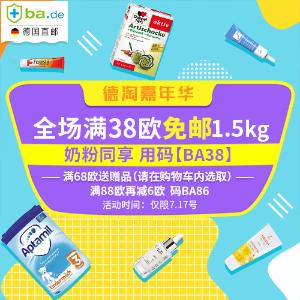 抗糖丸¥317/件 + 38欧免邮中国BA中文网 会员日,理肤泉7.6折,好价收360眼霜、神奇面霜、黑绷带