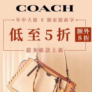 Dealmoon Exclusive!Extra 20% Off + Up to 50% Off Summer Sale @ Coach