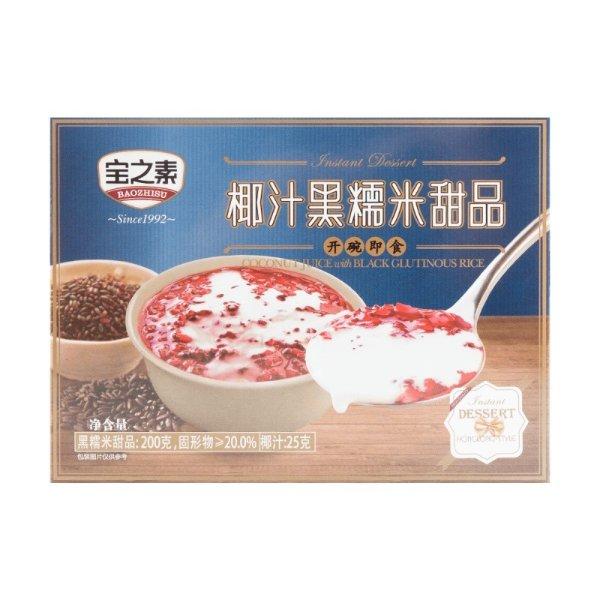宝之素 椰汁黑糯米即食甜品 225g