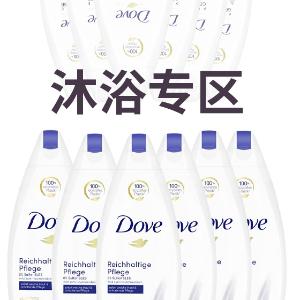 低至7折 €0.9/瓶Prime Day 狂欢价:沐浴露专场 囤起来!套装超值到家!