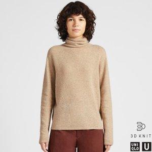 U系列 3D针织羊毛毛衣