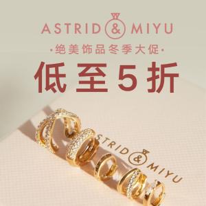 低至5折 €16收星月耳饰Astrid & Miyu 冬季大促开启 超火珍珠系列罕见有货
