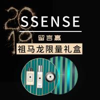 SSENSE 年度大促正式开启 限时免邮省$40、麦昆经典黑尾补货