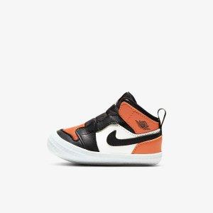 Nike官网 儿童类折扣区额外8折新年热卖