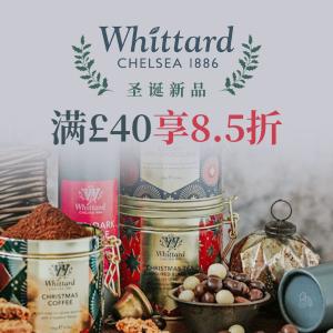 满额8.5折 £51收热巧圣诞日历首次打折!独家:Whittard 圣诞新品首降 收圣诞热巧日历、人气王奶香乌龙