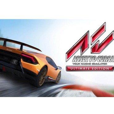 《出赛准备 (Assetto Corsa) 终极版》Steam 数字版 好评如潮