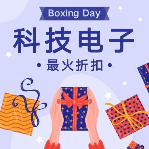 部分优惠已经开始Boxing Day 大促:Amazon 电子数码折扣预测 Kindle、Switch、Airpods超低价