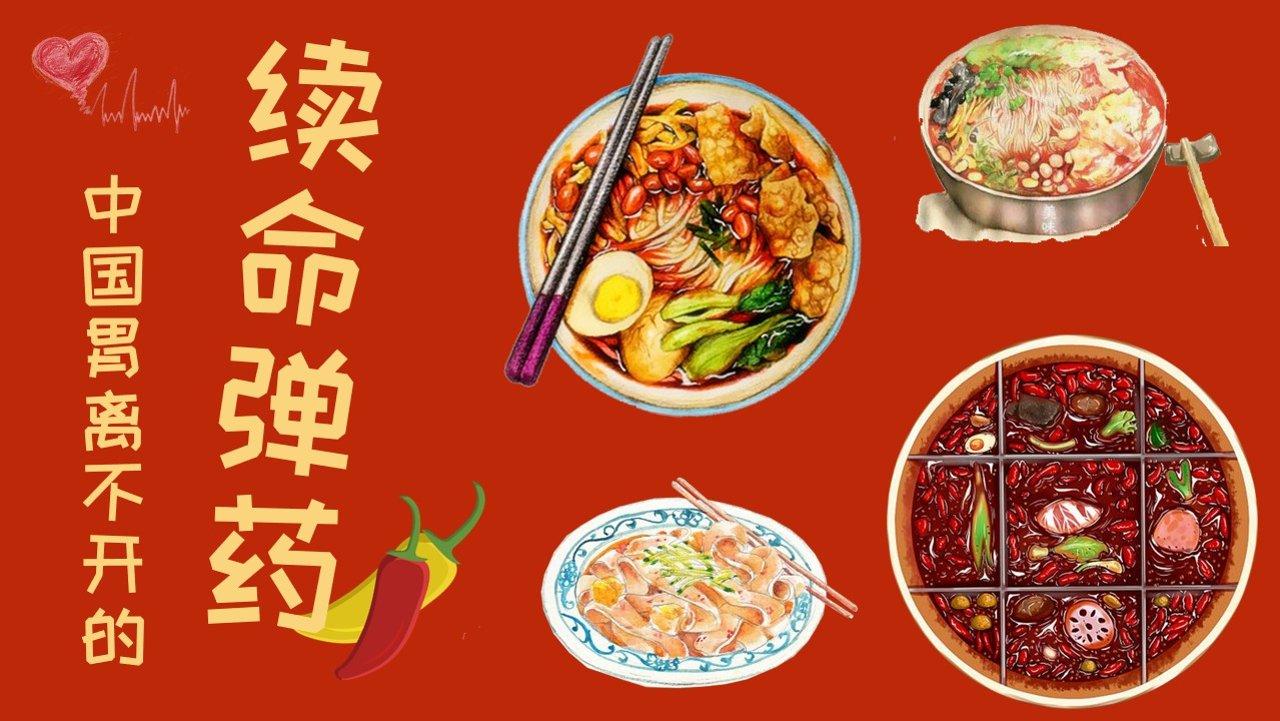 """中国胃离不开的那些""""续命弹药""""【螺蛳粉、酸辣粉、自热火锅...】丨澳洲亚超方便食品必买清单!"""