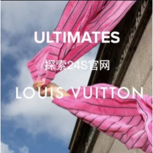Ultimate DiscoverLouis Vuitton iconic pieces at 24S