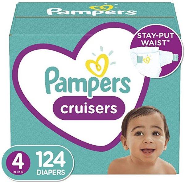Cruisers 4号纸尿裤124片