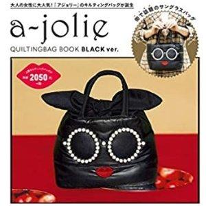 一本直邮包税到手价€27日本a-jolie x 宝岛社 价值¥1000+的大眼包包 买杂志免费送!