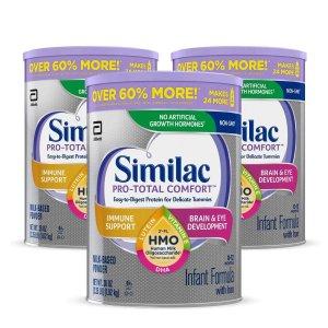 SimilacPro-Total Comfort 非转基因易消化吸收婴儿奶粉 0-12个月 3罐