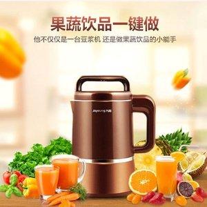 华人生活馆精选厨房小家电秋季特卖 养生季节好帮手